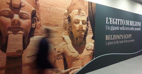 Progettazione culturale: L'Egitto di Belzoni