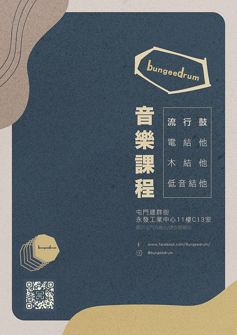 bungee_leaflet_1_online-01.jpg