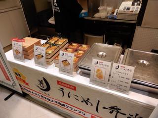 VARIE 草加店にて期間限定発売