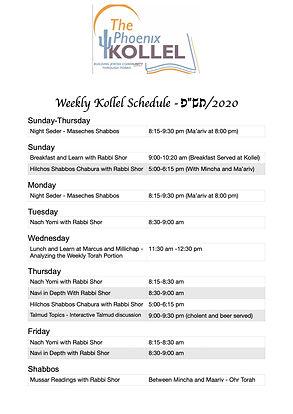 Kollel Schedule.jpg