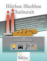 Shabbos Chaburah.jpg