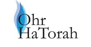 OHT logo.jpg