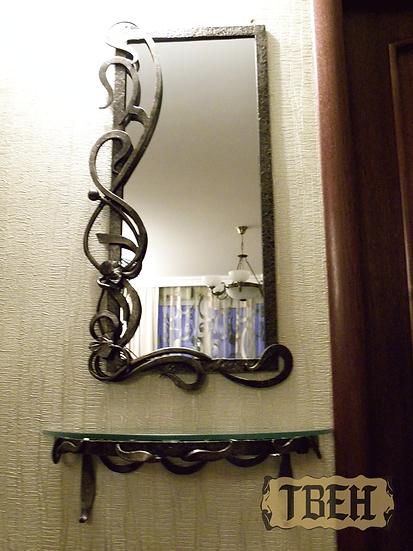 Зеркало 3-01