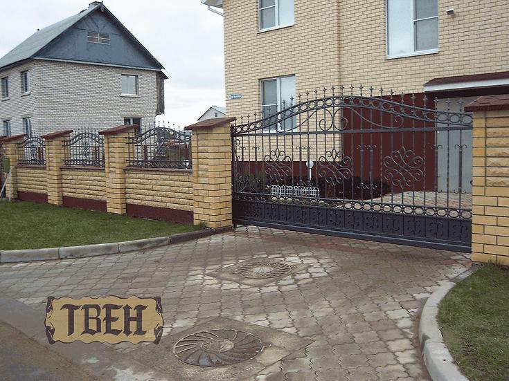 Ворота и калитки ВК-21