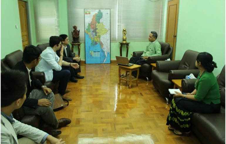 Meeting with U Aung Naing Oo, Director General of Directorate of Investment and Company Administration.