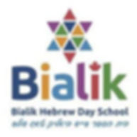 ps-bialik-hebrew-day-school.jpg