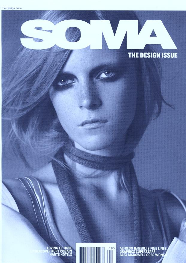 SOMA Magazine: Galvan Dental Offices
