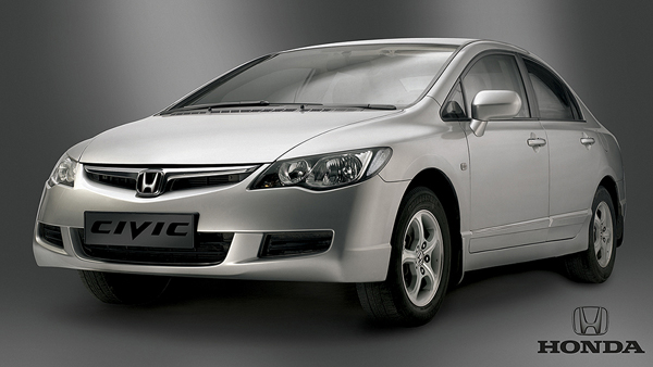 Honda Civic 1.jpg
