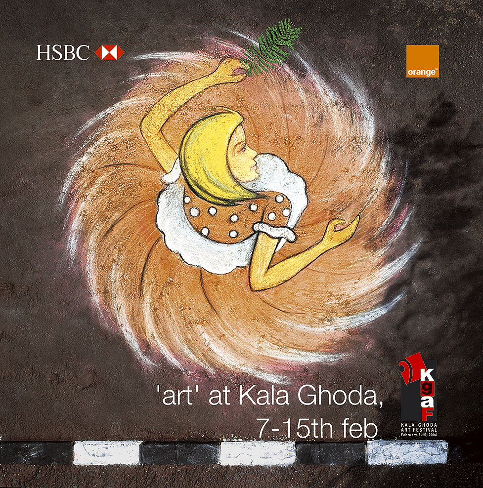 Kala Ghoda Festival 3.jpg