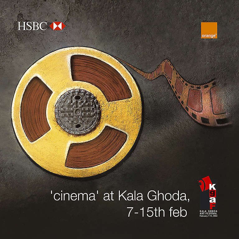Kala Ghoda Festival 1.jpg