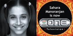 Sahara TV 2.jpg