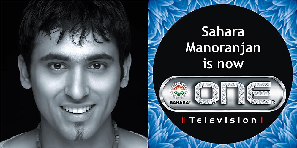 Sahara TV 3.jpg