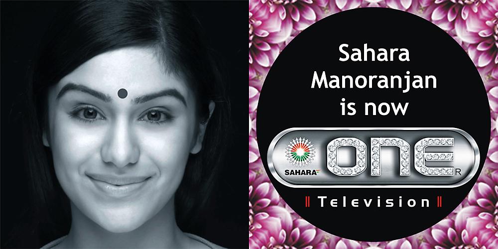 Sahara TV 1.jpg