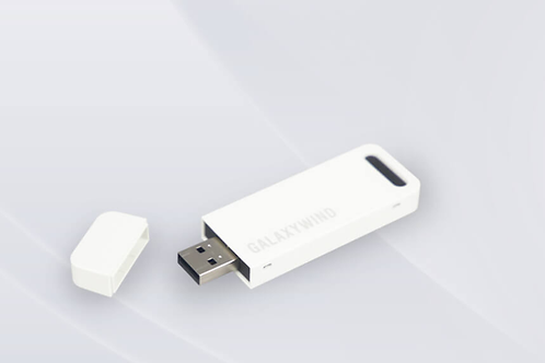 Wuan S1 USB Mini Gateway