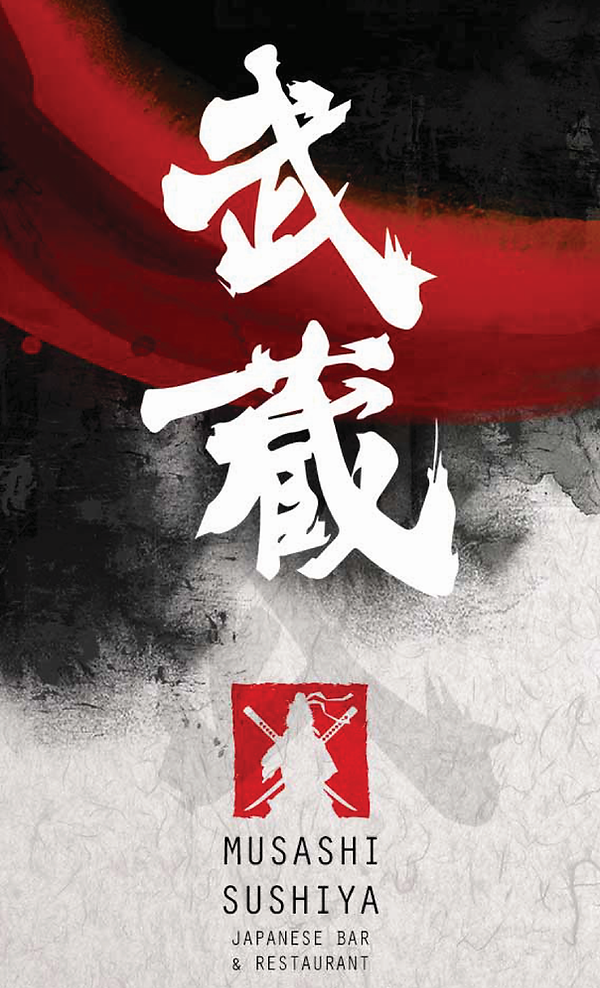 Musashi Cover 1 11111111111111111111.png