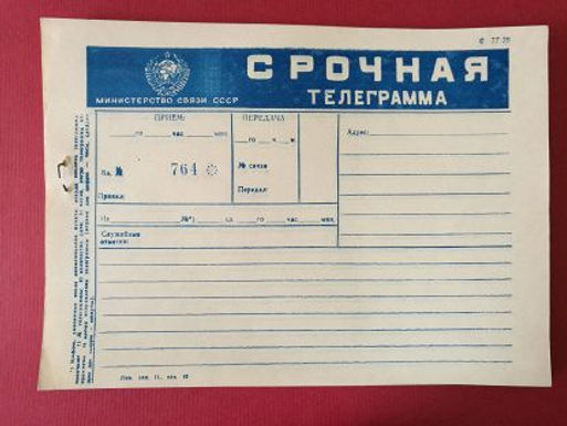 Протестуйте против спешного внесения поправок в Конституцию РФ