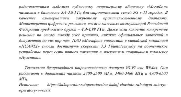 Снимок экрана 2020-07-01 в 0.22.34.png