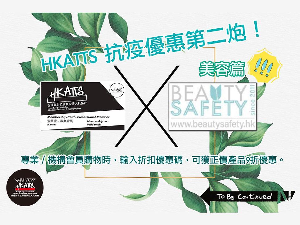 2. Beauty Safety 3.jpg