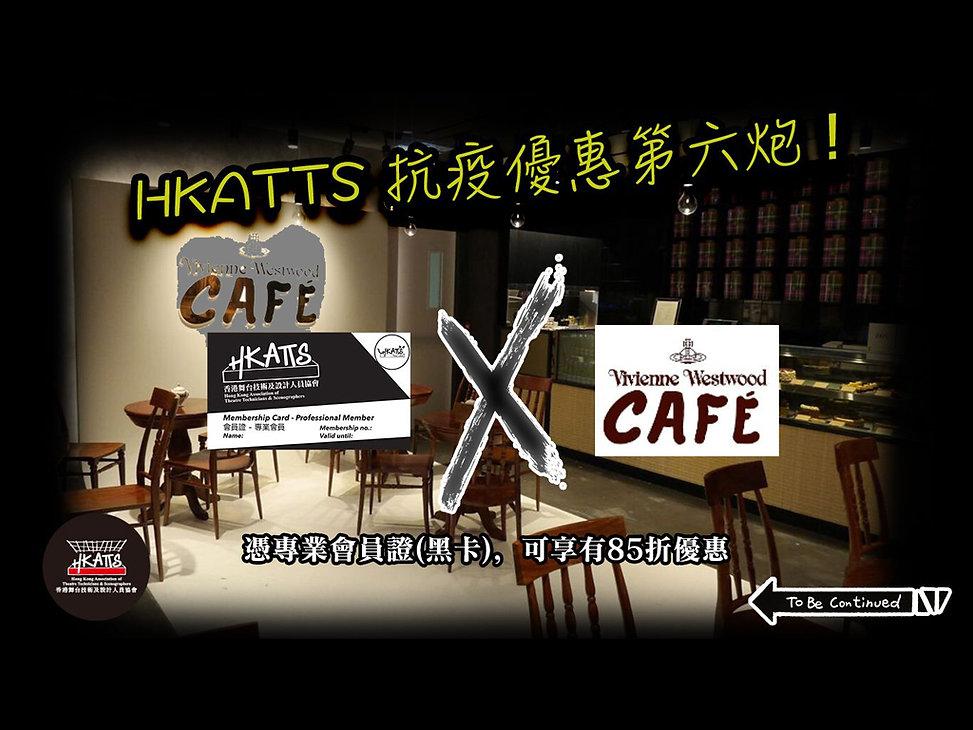 6._Vivienne_Westwood_Café_2.jpg
