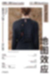 smallisbeautiful_poster-01.jpg