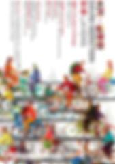 haibaozhonggao-683x1024-1.jpeg