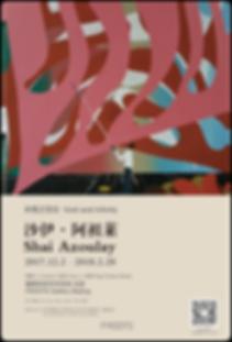 海报修改尺寸-01的副本.png