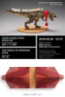 展览海报_画板 1.jpg