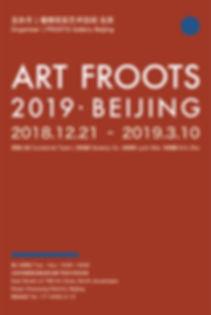 北京艺术品商店最终稿_画板 1.jpg