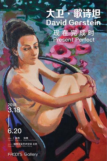WeChat_1521200117的副本.jpeg