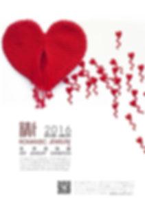201607 「精心」以色列和欧洲当代艺术首饰展.jpg