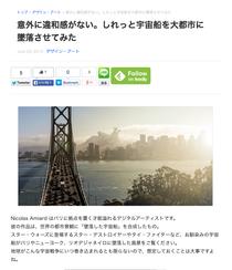 Japon 2.png