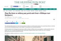 Huffington post Greece.png