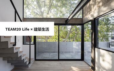 Urban Style 2 @TEAM20 Life