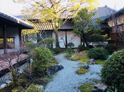 gardenyamaha