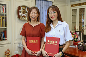 The 19th Chinese Bridge Chinese Proficiency Competition