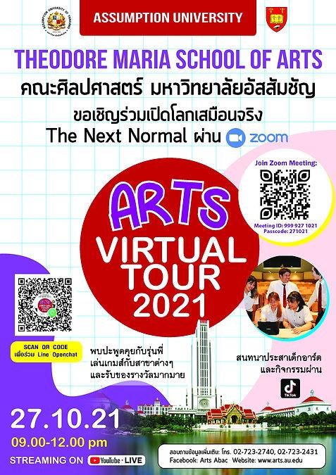 E-poster8.jpg