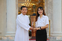 Albert Prize