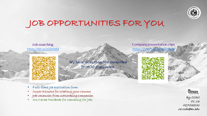 job opportunties PR 1-2021.png