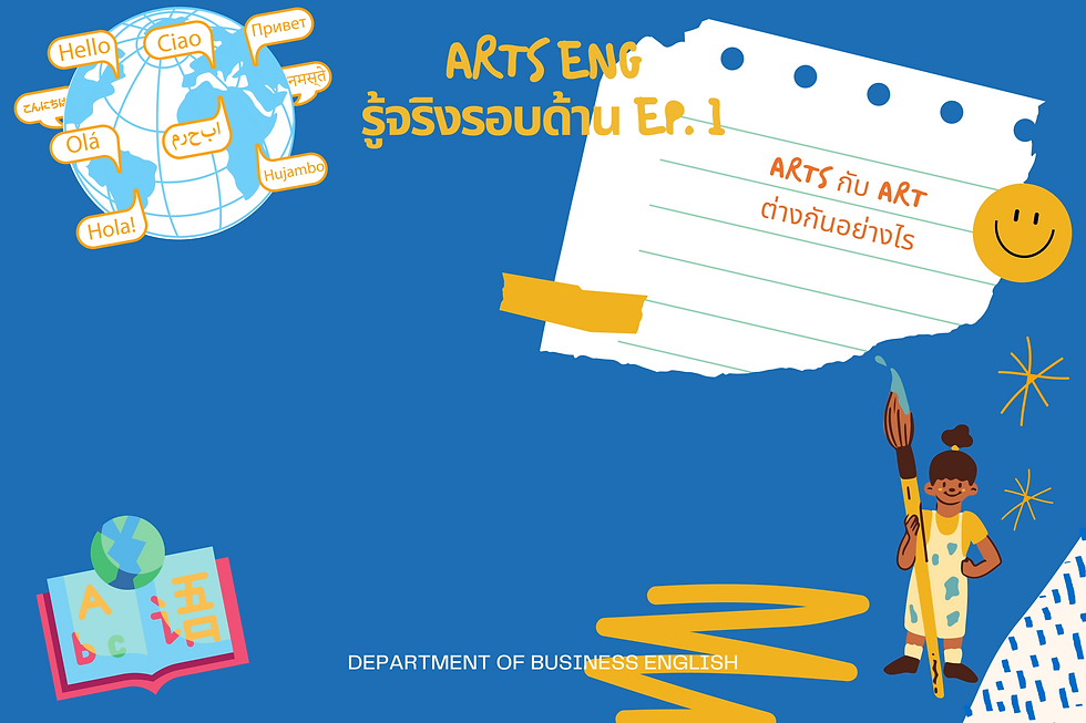 ARTS ENG EP1-1.png