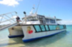 Great Keppel Island Ferry Transfer