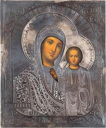 Russische Kunst & Ikonen Kunst- und Antiquitätenhandel Albrecht Zinnowitz