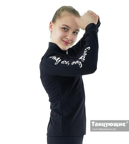 Термо Олимпийка Аксель Танцующие