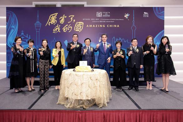 3rd Anniversary celebration 崇德社成立三週年慶祝
