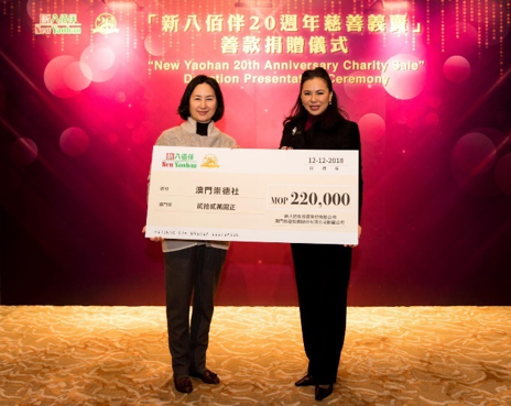 New Yaohan 20th Anniversary Donation to Zonta Macau新八佰伴20週年慈善義賣善款捐贈澳門崇德社