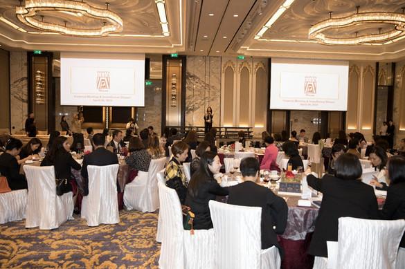 Annual General Meeting and Installation Ceremony 週年大會及新一屆理監事會就職典禮