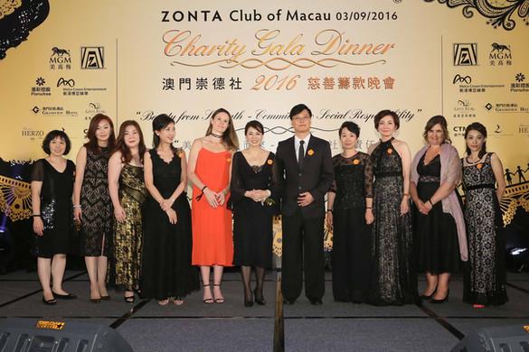 """Beauty from Strength"" Charity Gala Dinner 美麗由堅毅而來,齊來承擔社會責任"" 的慈善籌款晚會"