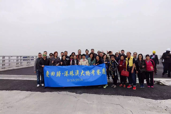 Visit to the Hong Kong-Macau-Zhuhai Bridge 參觀港珠澳大橋
