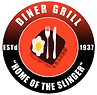 Diner grill logo rounded last copia.png