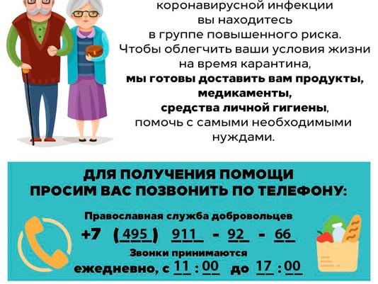 Дорогие Бабушки и Дедушки!