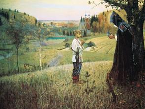Молебен преподобному Сергию